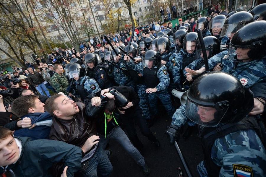 противостояние народа и власти
